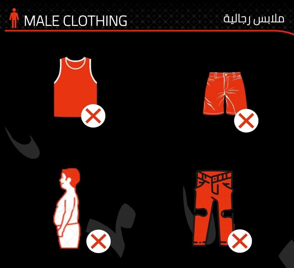 F1 - GP d'Arabie saoudite : un 'dress code' qui fait scandale !
